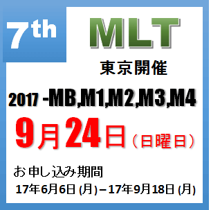 article_pic_tokyo_7th_mlt_jp