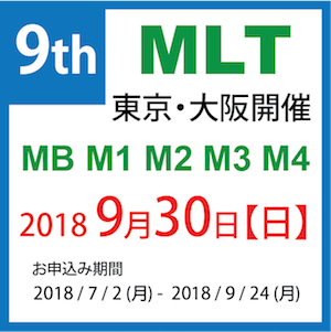 mlt_post icon_9th_jp_fix1