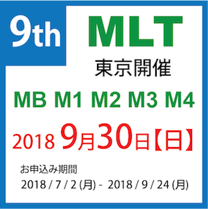 mlt_post icon_9th_jp-01