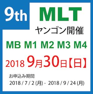 mlt_post icon_9th_jp_yangon-01
