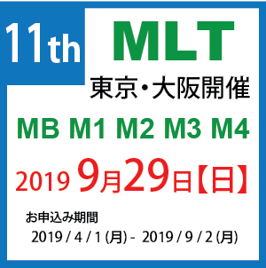 mlt_fb_post_11th_japan_jp