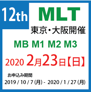 mlt_fb_post_12th_japan_jp